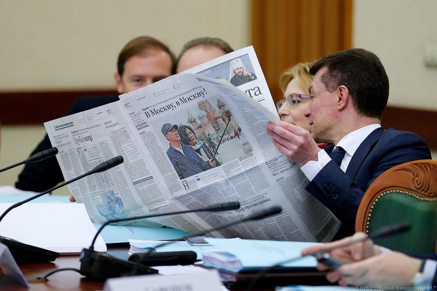 СекретарьОП РФБречалов уйдет споста сопредседателя ОНФ