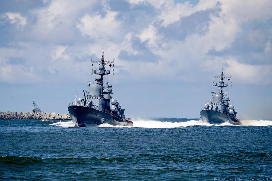 корабли российского флота фото просмотр увеличенной фотографии