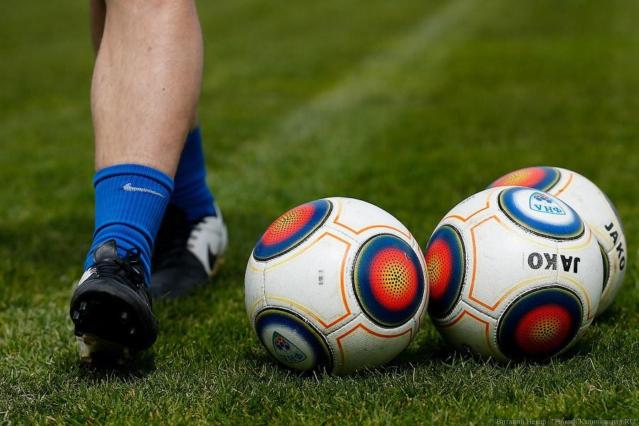 ВКалининграде отменили тестовый матч «Балтика»— «Шальке-04» нановом стадионе Избранное