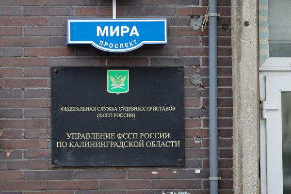 Приставы отказались от личного приема. Россияне не могут снять аресты со счетов