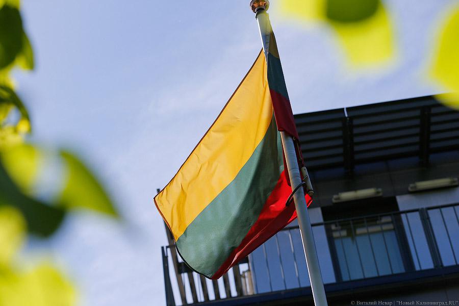 Посол Польши рекомендует ИАПЛ неотмечать окончание ВМВ 9мая