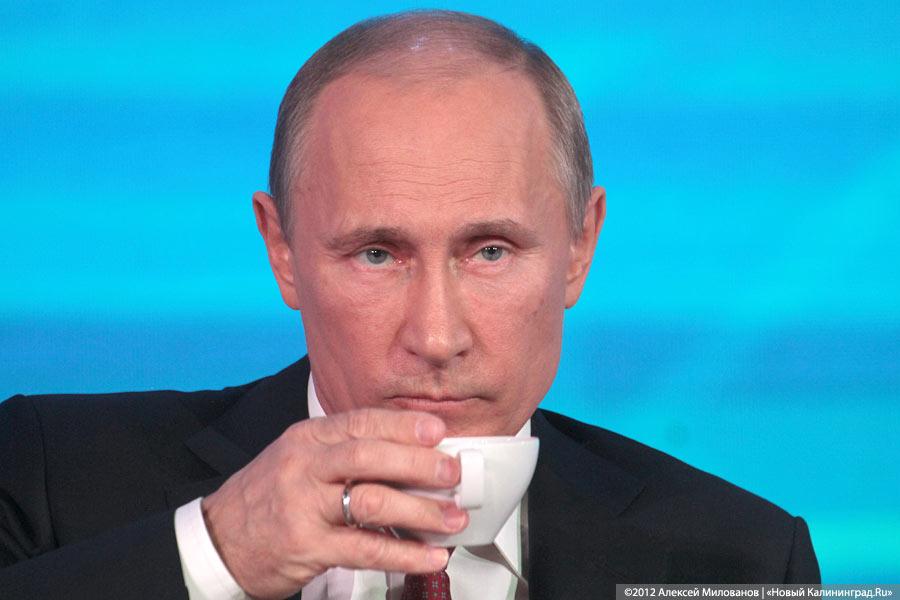 «Россия должна быть устремлена вбудущее»— Пресс-конференция Владимира Путина стартовала