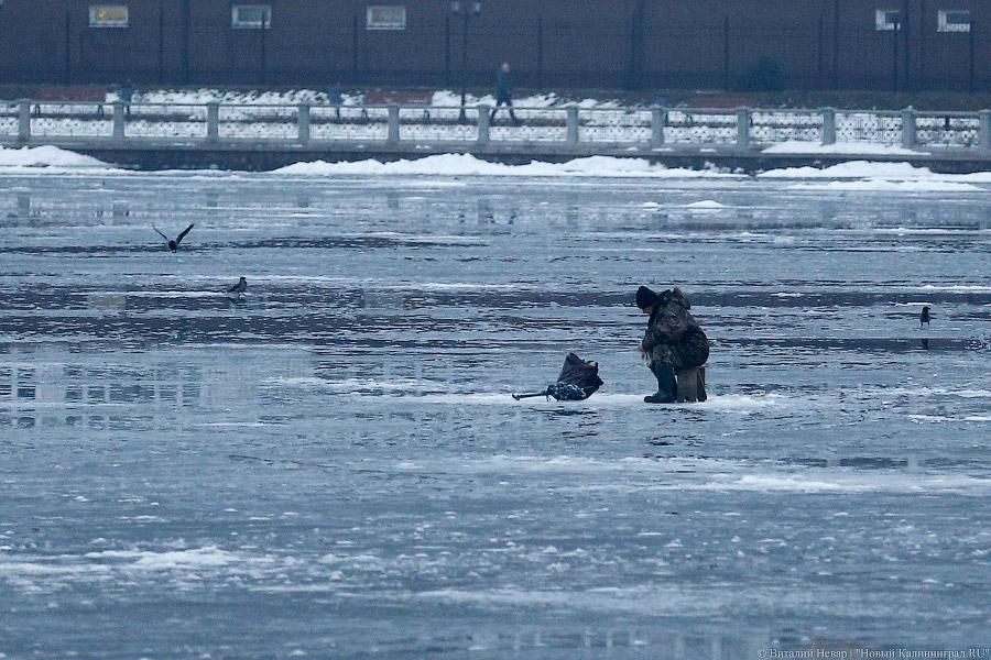 гибель рыбаков в норвегии фото калининград которая окружена
