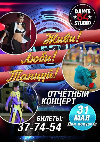 Кредит отзывы о танцевальных студиях калининград поможет прояснить