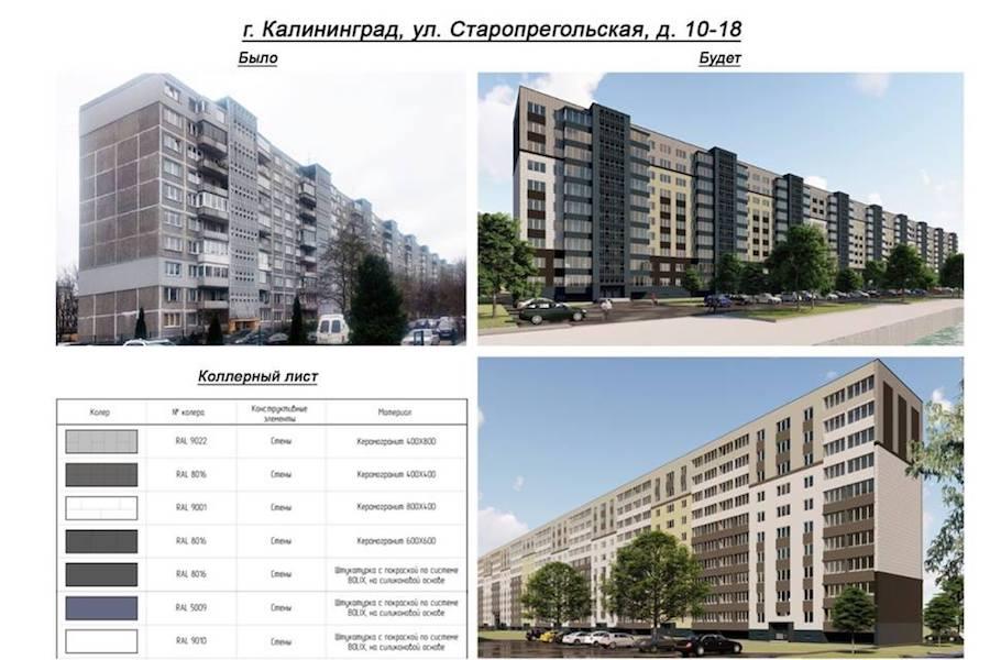Эскизы со страницы Оксаны Астаховой в Facebook