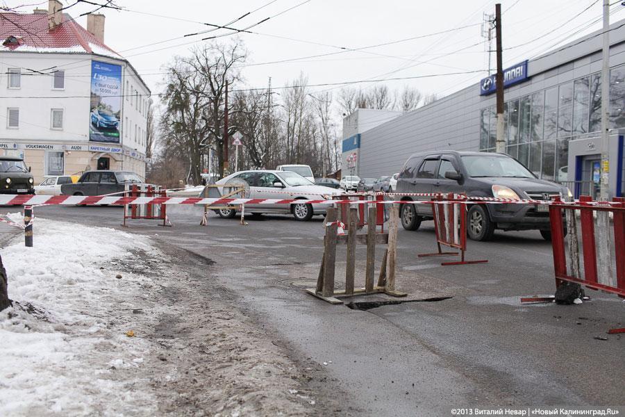 Про наш переезд в Краснодар из Владивостока