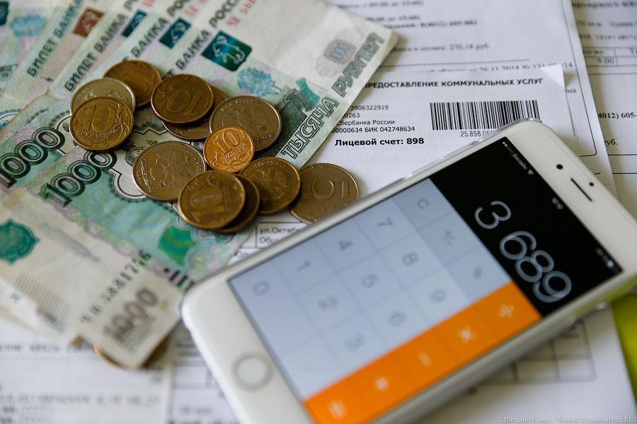 льготные кредиты на недвижимость займ от частных лиц без предоплаты и комиссии за перевод в спб