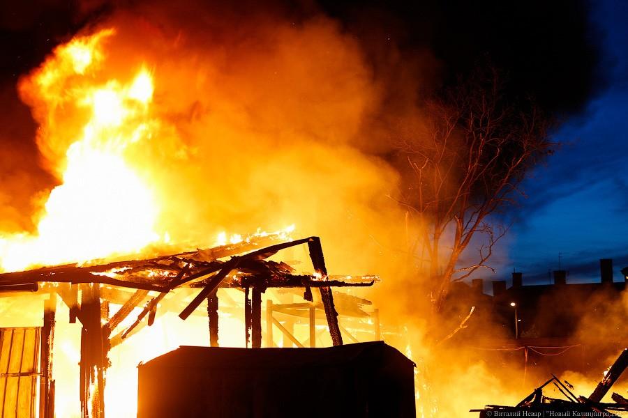 ВБаварии после взрыва зажегся  НПЗ, есть пострадавшие