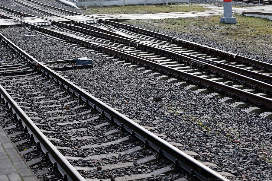 Украина опровергла информацию онамерении закончить пассажирское железнодорожное сообщение сРоссией
