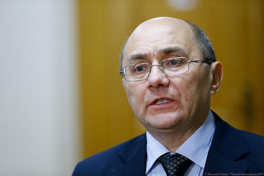 Основной проблемой онкологии вКалининградской области названа продолжительная диагностика