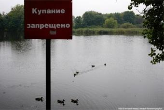 За купальный сезон в Калининградской области утонули 30 человек