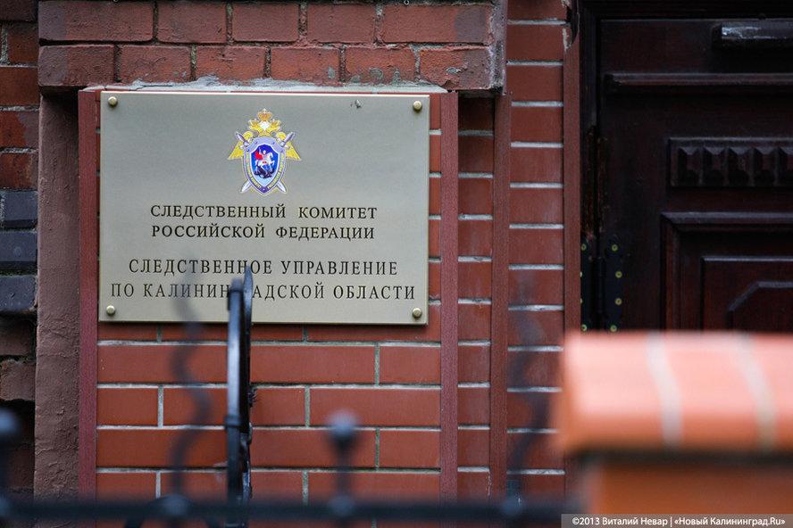 В Калининграде разыскивают женщину, которая пропала 24 апреля (фото)