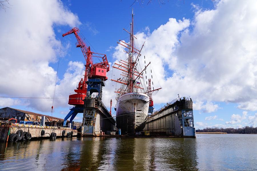 8 апреля: барк «Седов» в ремонтном доке завода в Светлом