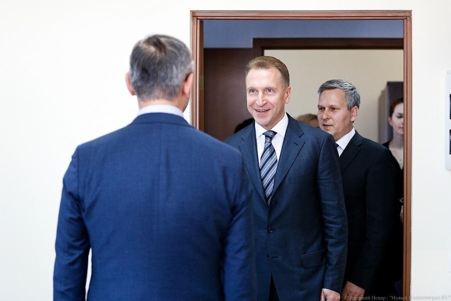 Д. Медведев внес изменения в ПДД