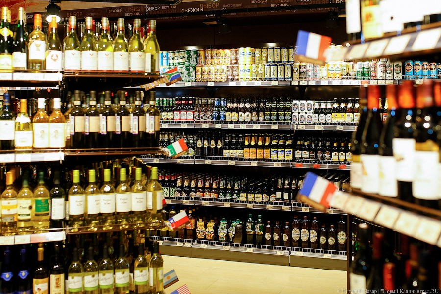 ВОЗ назвала кошмарную  статистику пожертвам алкоголя вмире
