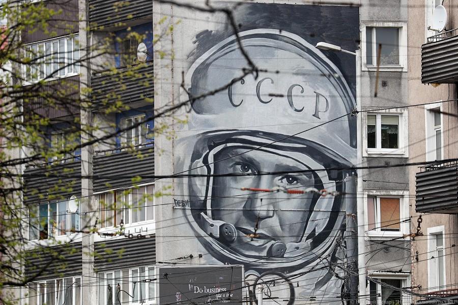 Портрет Леонова на торце дома в Калининграде
