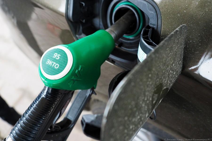 Увелечение стоимости  бензина. 83% опрошенных ожидают ухудшения материального положения