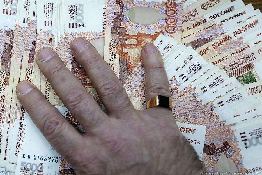 «Мыдолжны защитить свои деньги отАСВ»— Союз вкладчиков РФ