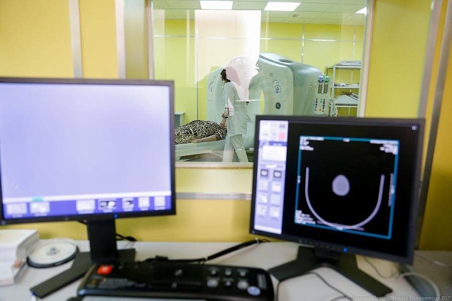 Медицинский центр кировоградская 20