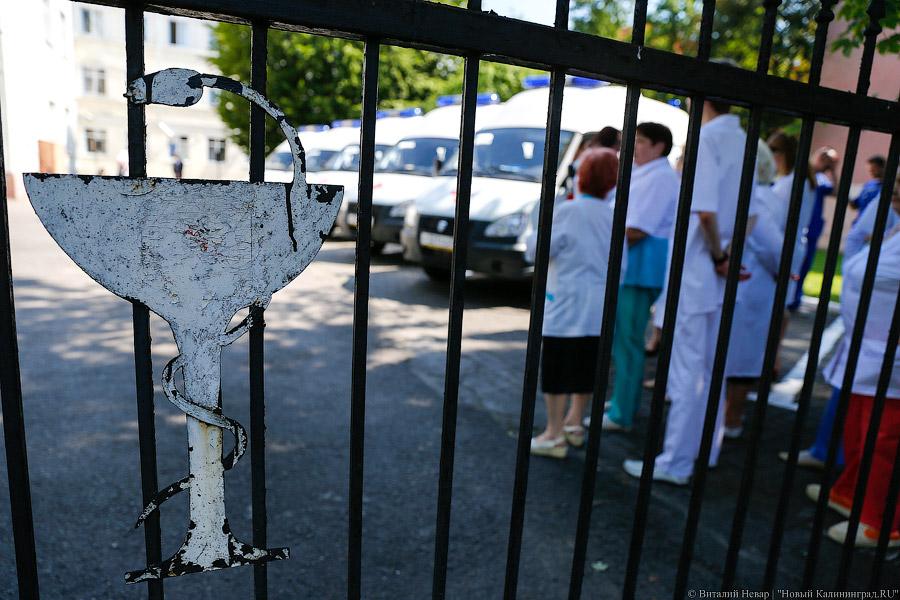 Калининградка спасла тонущих детей ценой жизни