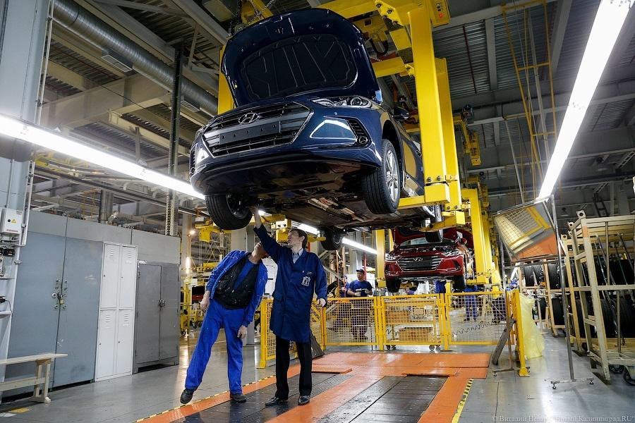 Промпроизводство в РФ упало кконцу осени практически на4%
