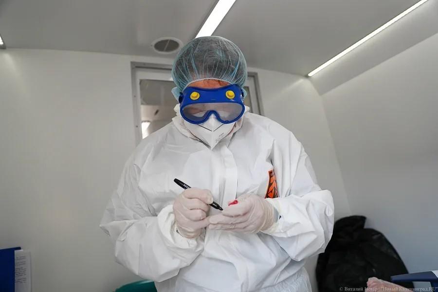 Число заразившихся новым коронавирусом в РФ  превысило 800 тыс.  человек