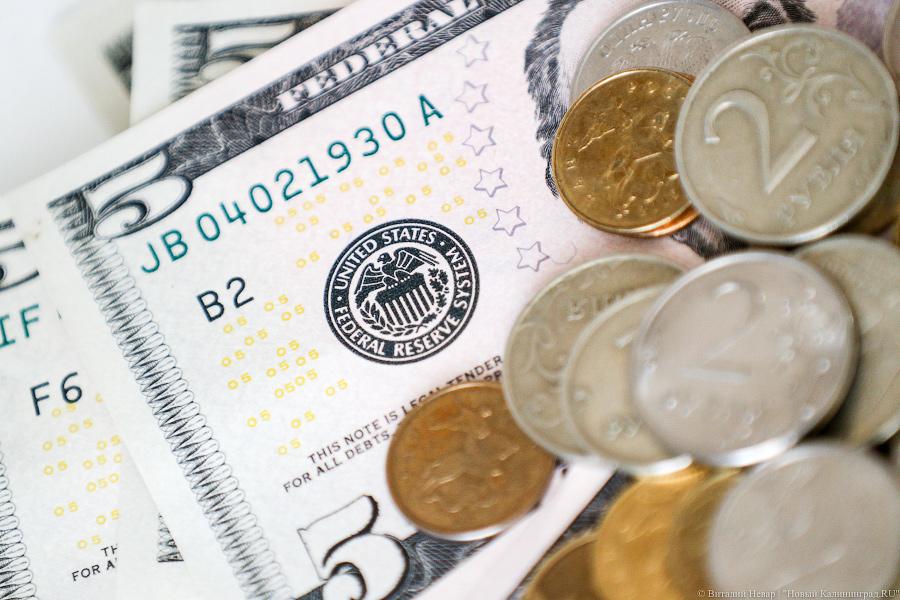 За2016 год вбанках Российской Федерации найдено 36 тыс. поддельных пятитысячных купюр
