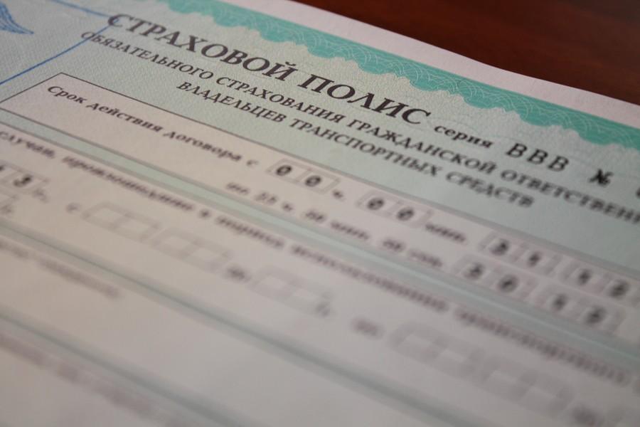 Ссамого начала года жители России заключили неменее млн. договоров е-ОСАГО