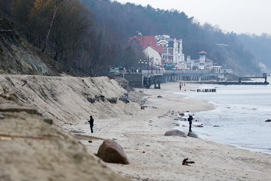 Счетная палата: Ростуризм сорвал программу посозданию туристических кластеров