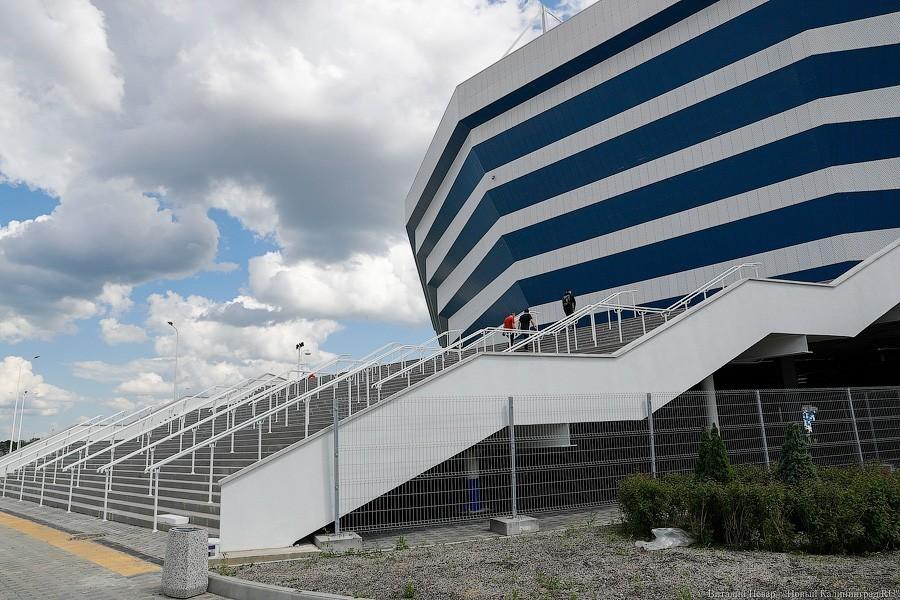Балтик бетон калининград куплю бетон в мытищах