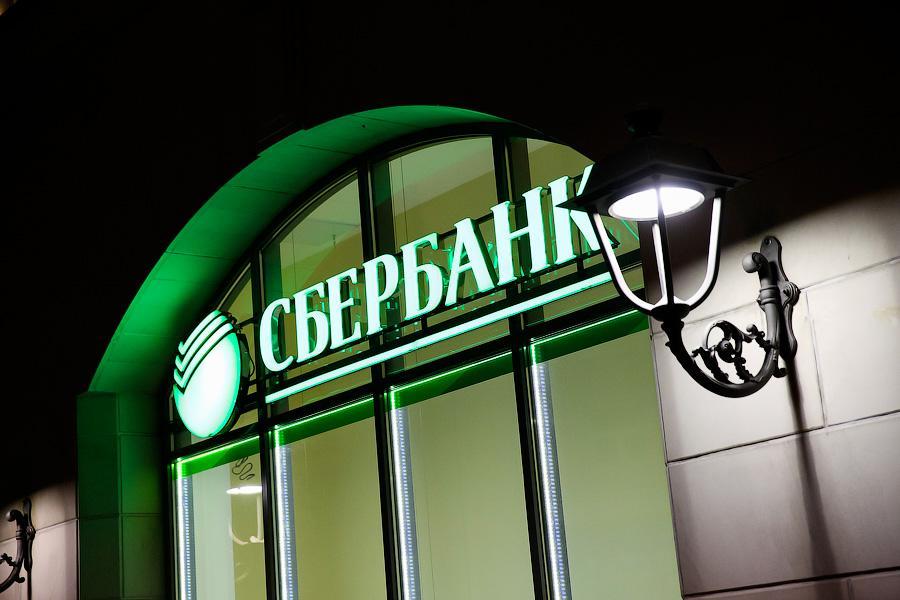 100% корпоративных клиентов пользуются интернет-банком