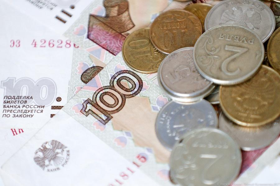 Заработной платы чиновников увеличились впервый раз за4 года
