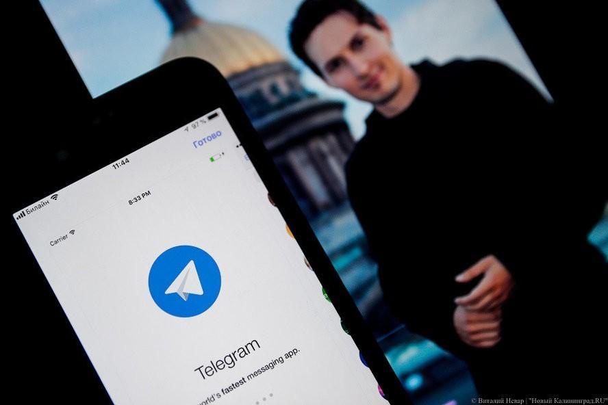 В РФ предложили сделать «белый VPN» для борьбы сблокировкой из-за Telegram