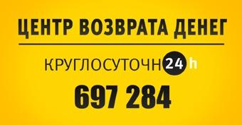 blackview официальный сайт на русском