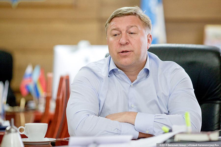 Мэр Калининграда призвал местных граждан покинуть город навремяЧМ