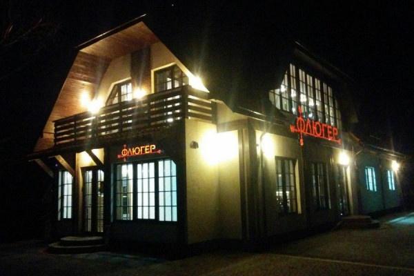 Корпоративы в таверне «Флюгер»: для ценителей  хорошей кухни и вечеров у камина