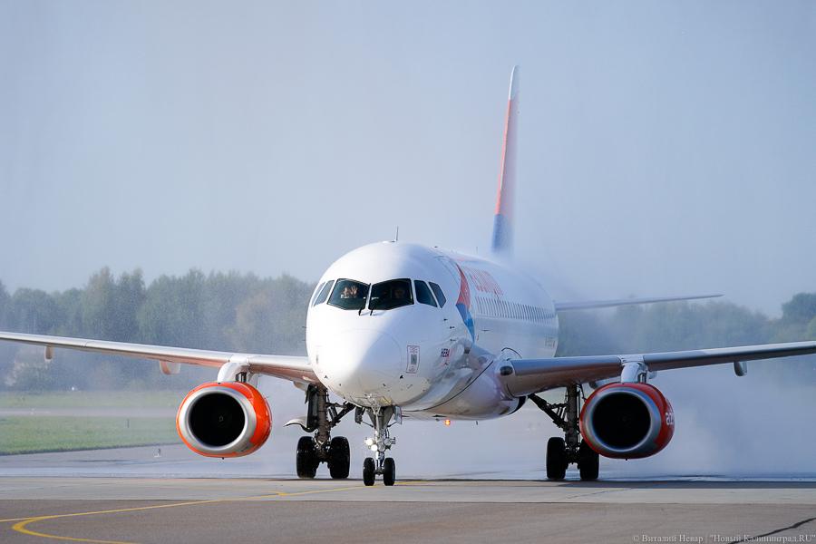 С 22 июня Россия намерена возобновить авиасообщение с Италией Кипром и США