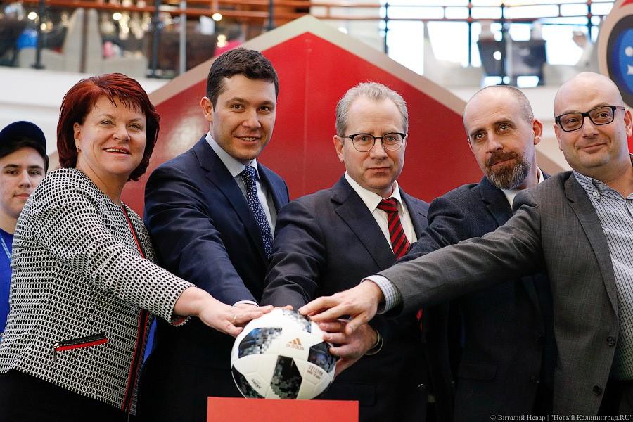 Чемпионат мира пофутболу принес экономике РФ неменее 950 млрд руб.