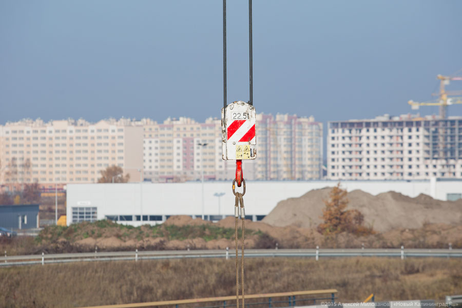 Народные избранники Горсовета проголосовали заупразднение посёлков вчерте Калининграда