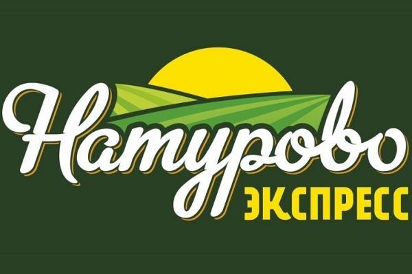 Пироги штолле на заказ с доставкой в москве метро семеновская