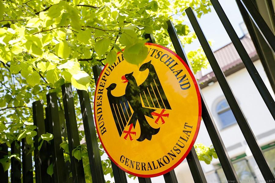 ВГермании задержали жителя России поподозрению вподготовке теракта