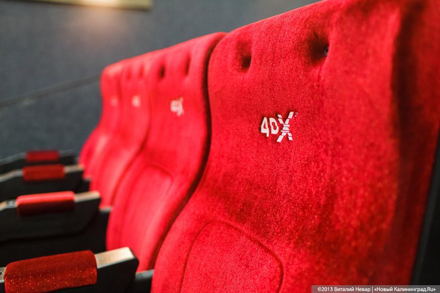 В России будут предоставлять субсидии для показа фильмов в малых городах