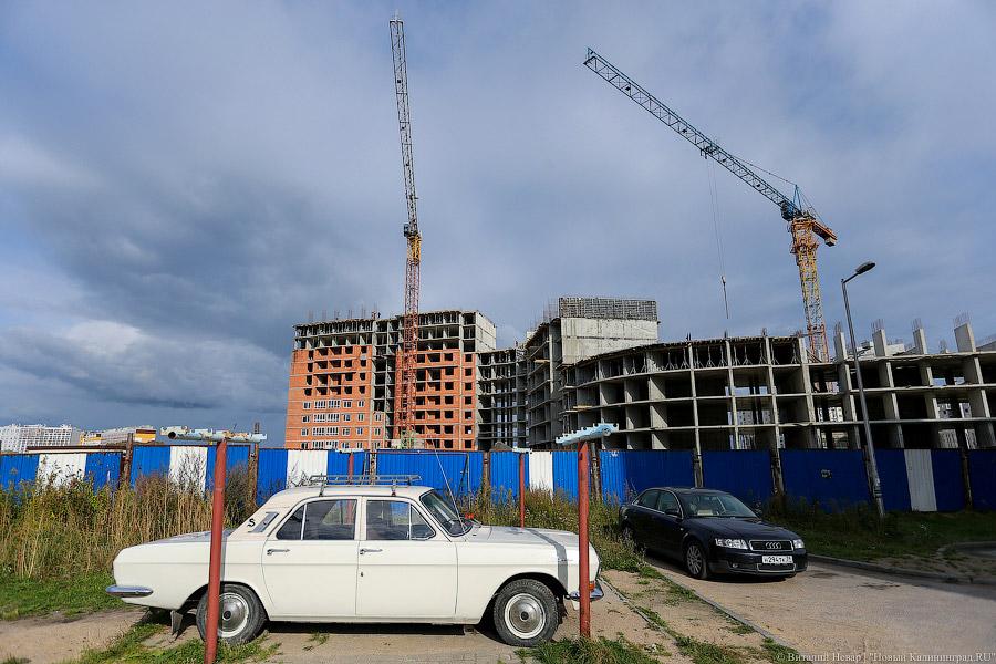 Росстат: Ввод жилья вРФ уменьшился на6,5% втечении следующего года