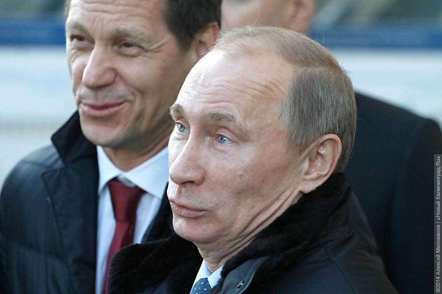 Путин подписал указ опередаче Росстата введение Минэкономразвития Российской Федерации