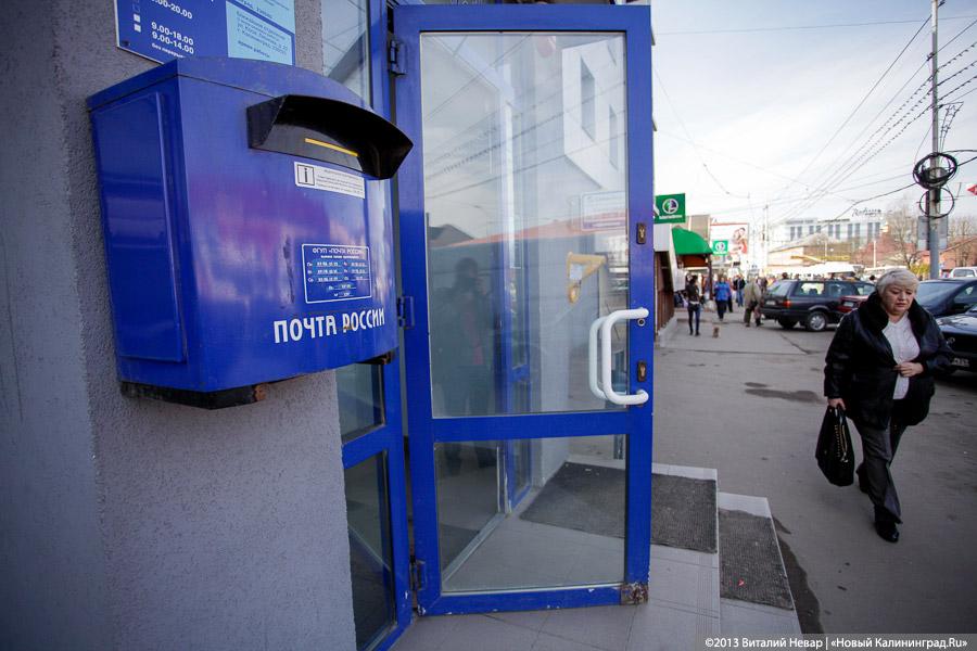 объем посылок почты россии нем малышу тепло