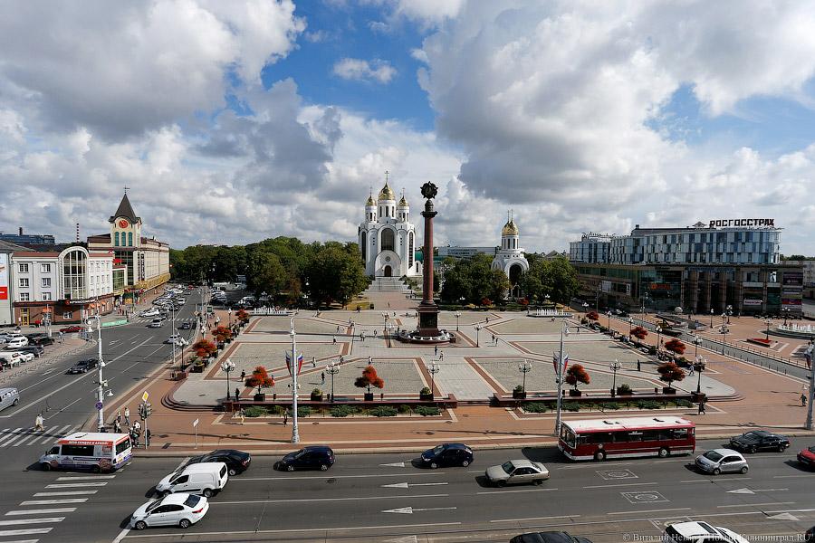 Государственная дума продлила режим ОЭЗ вКалининградской области до 2095