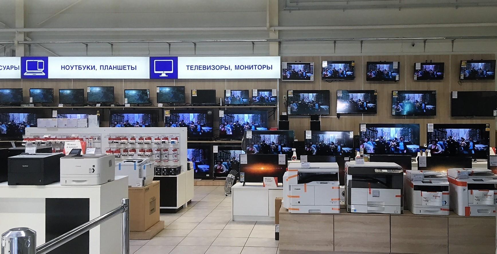 Интернет магазины бытовой техники калининград