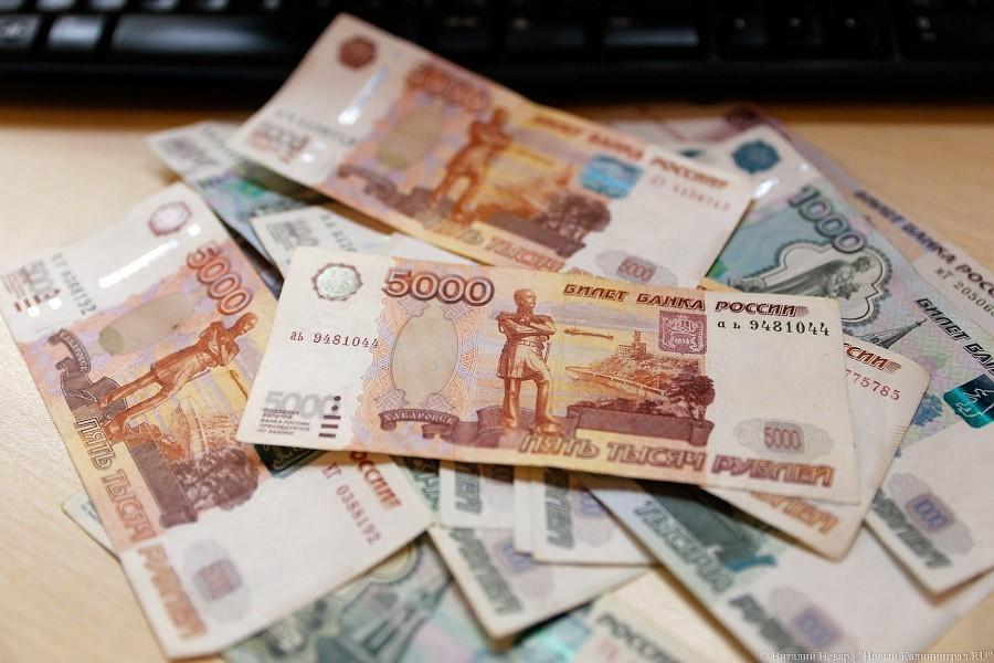 ГДодобрила законодательный проект оповышении госпошлины зазагранпаспорт до5 тыс руб