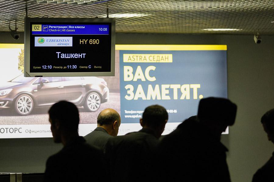 термобелье оптом, для узбеков как выехать должнику из россии для мамочек