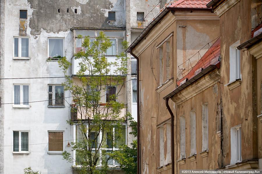 Областные власти пересмотрят программу покапремонту домов
